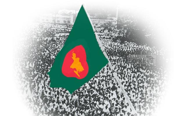 bir-bangali