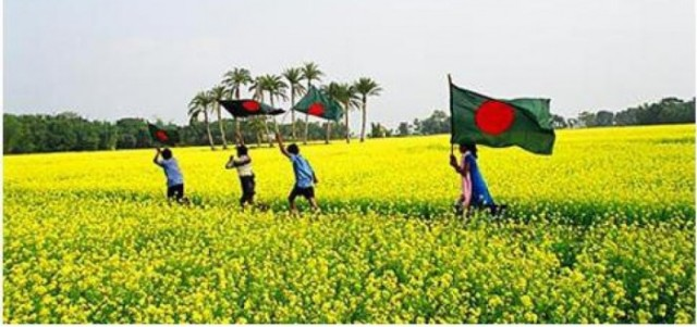 cropped-beautiful-bangladesh-23.jpg