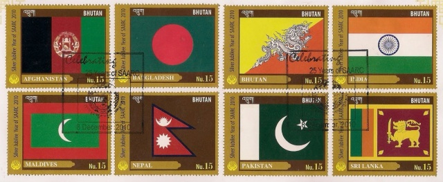 25th years of Saarc FDC