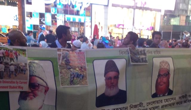 photo-4-jamaat-leaders-new
