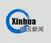 xinhua-xna-news-agency-logo-lg
