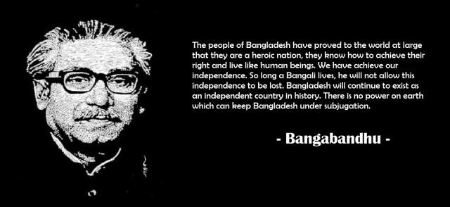 Bangabandhu1