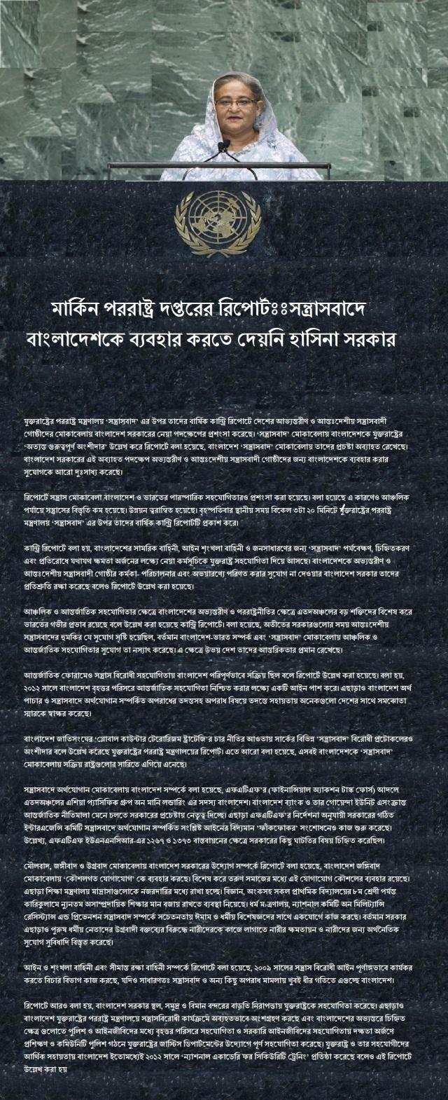 529513-bangladesh
