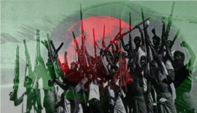 stock-photo-flag-of-bangladesh-national-country-symbol-illustration-sports-soccer-football-446067131