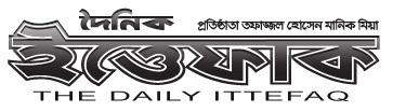 logo-Ittefaq