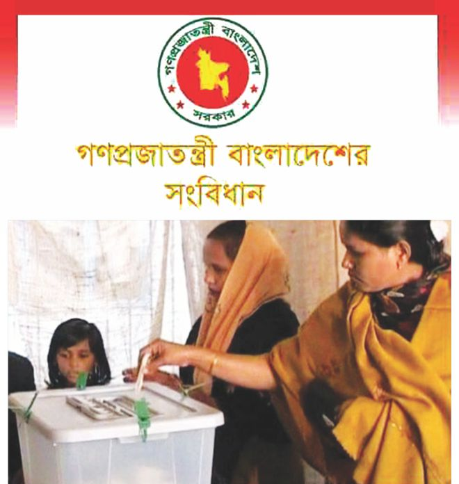 local government in bangladesh Functioning of local government (union parishad): legal and practical constraints evolution of local government in bangladesh.