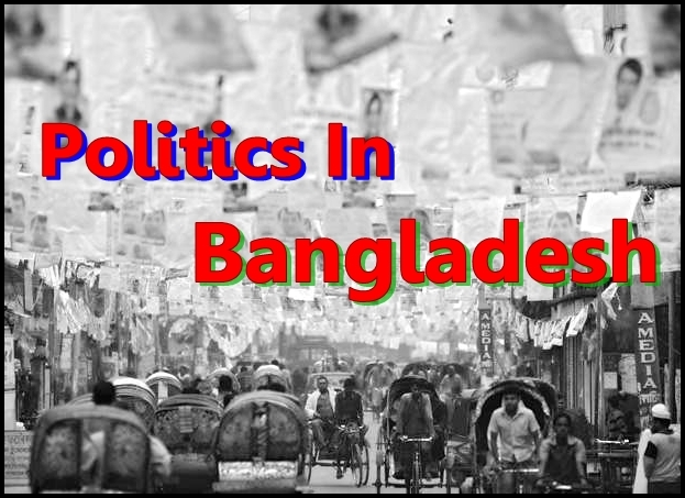 What is the most significant, bitter but beneficial economic policy ever enforced by a Bangladesh Government?