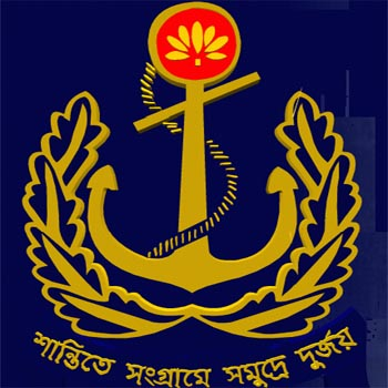 Bangladesh Navy In War And Peace Invincible At Sea Bangladesh Audacity Of Hope