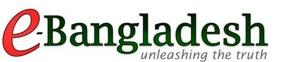 e_bangladesh_logo