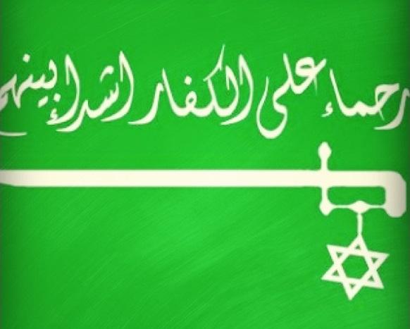 zion-saudi-shit-flag
