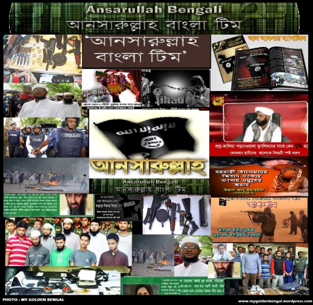 ANSARULLAH BANGLA TEAM