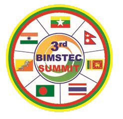 logo-for-bimste