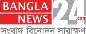 banglanews24_logo