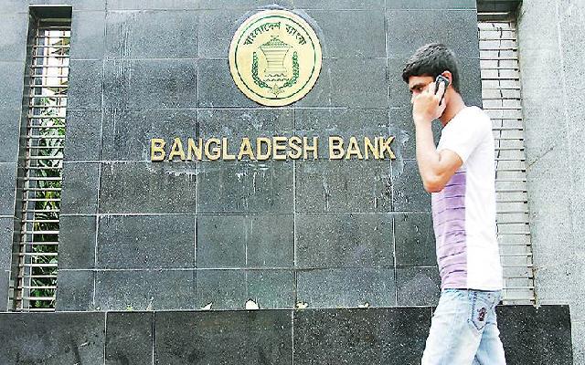 Image Result For Islami Bank Bangladesha