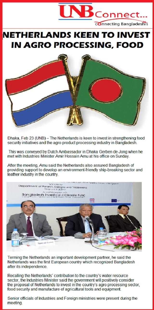 Flag-Pins-Netherlands-Bangladesh