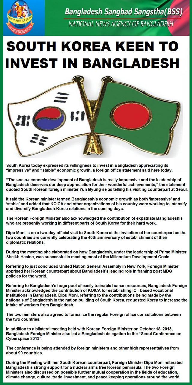 korea-bd