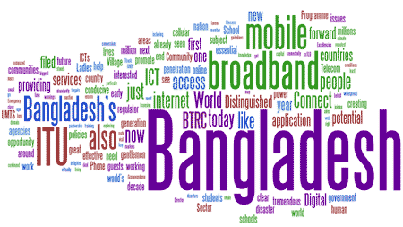 digital bangladesh Bangladesh has set its sights on transitioning the entire country towards digital as  a means to economic development after hitting many of the.
