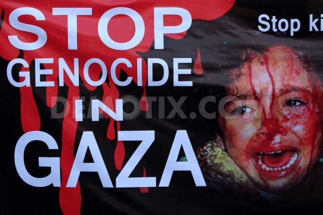 1405341517-stop-genocide-in-gaza-protest-of-bangladesh_5260944-1