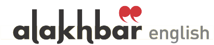 akhbar-logo2