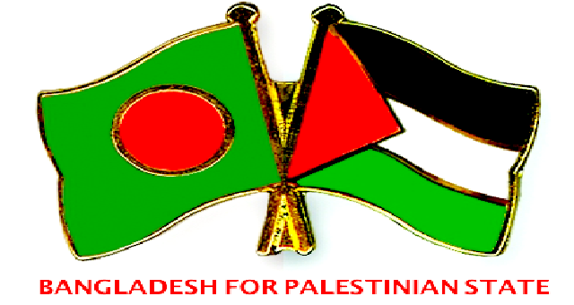 Flag-Pins-Bangladesh-Palestine