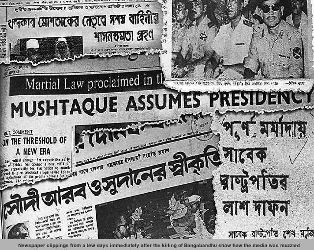 front-1975-newspapers