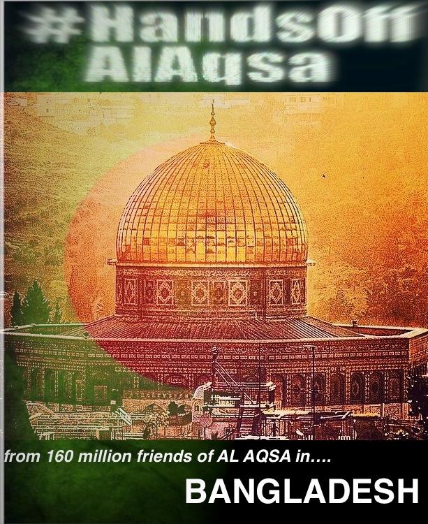 BD FOR AQSA