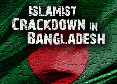 CRACKDOWN TERRORISM
