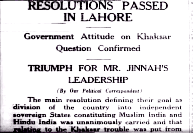 Lahore_Resolution_News_BurhanAhmed