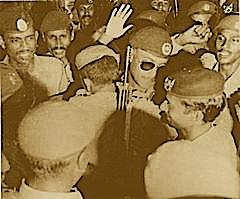 MAJ ZIA 1975