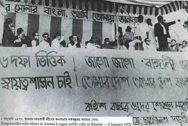 mujib-campaign