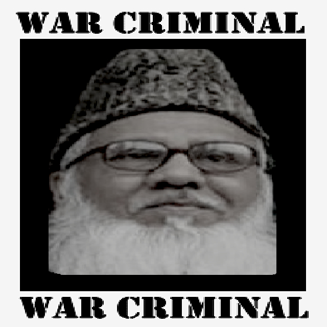 nizami_war_criminal