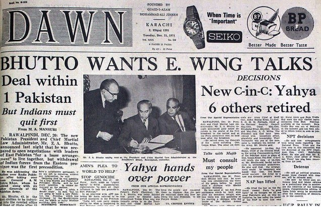 Old-and-rare-newspapers-about-Pakistan-Dawn-Newspaper-Edition-of-December-21-1971.-Yahya-hands-over-power-to-Bhutto-Rare-newspapers