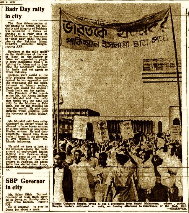 1971_badr_day_rally