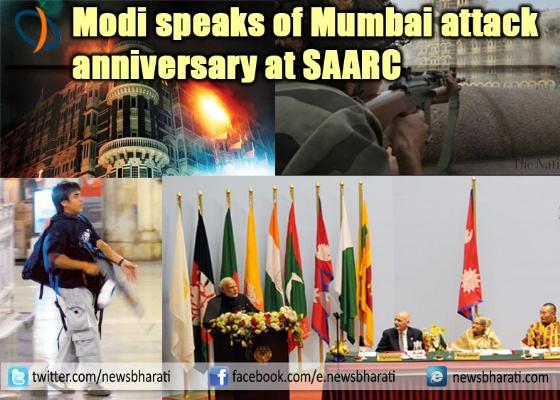 24_12_42_57_Modi_Mumbai_Attack_SAARC