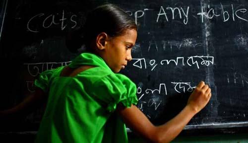bangla-edu