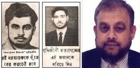 Chowdhury-Mueen-Uddin