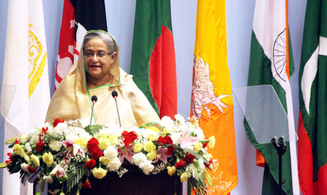 Bangladeshi Prime Minister Delivers Remarks at 18th SAARC Summit