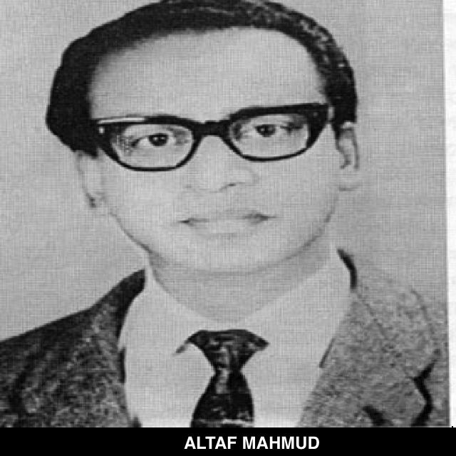 Prof_Portrait-Altaf-Mahmud-02
