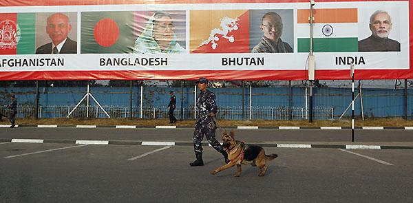 Nepal South Asia Summit