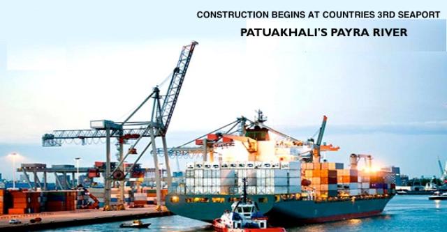 19_05_2014-Payra_Port
