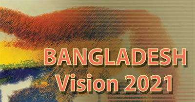 bangladesh-vision-2021-a-deeveloped-Bangladesh