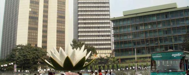 bangladeshBank