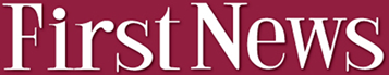FIRSTNEWS LOGO
