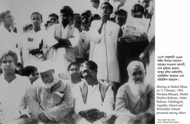 image-33-moulana-bhasani-abdur-rashid-tarkabagish-bongobondhu-mohiuddin-ahmed-and-rashed-khan-menon