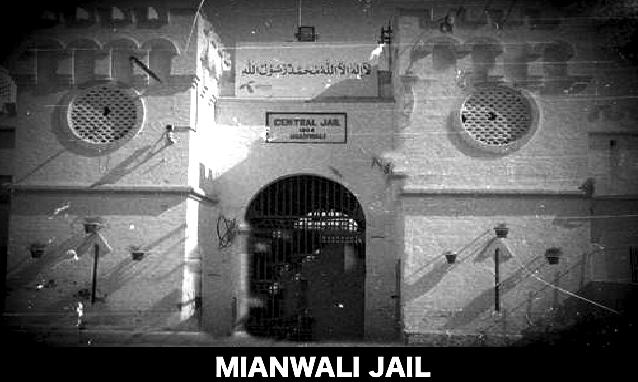 mianwali jail