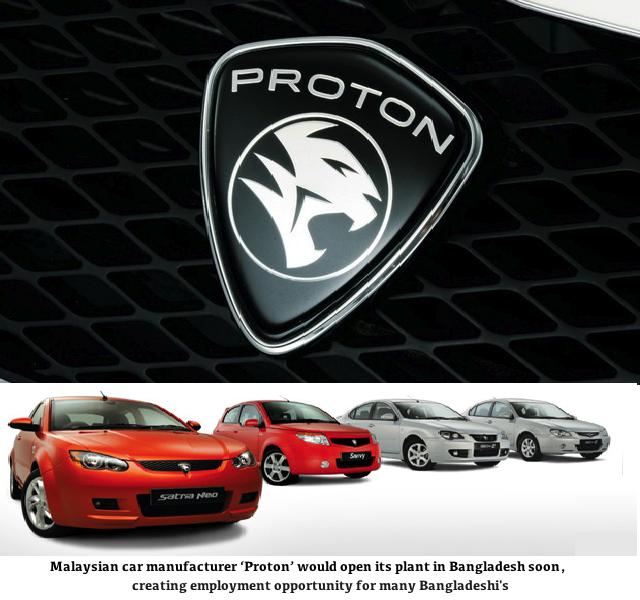 proton-logo_100378711_l