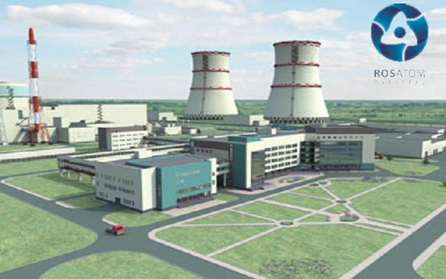 ROOPPUR NUCLEAR PLANT