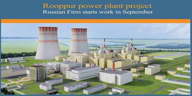 Rooppur WS EN