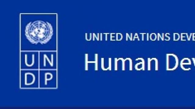 UNDP_0