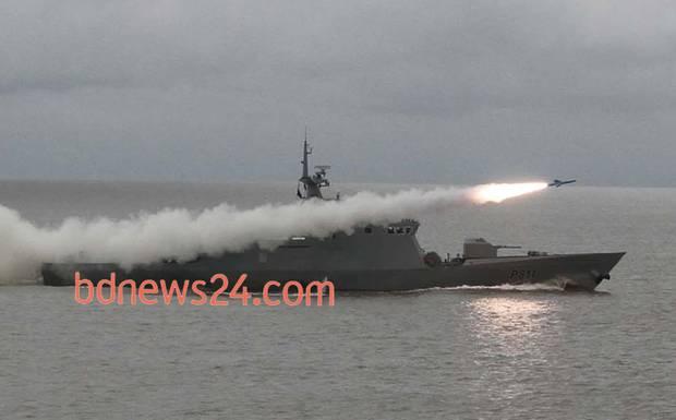 117_navy_Ctg_170214
